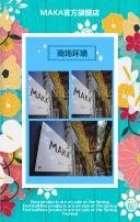 简约时尚清新唯美春季新品上新商品推广宣传h5