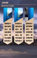 高端蓝色经典企业宣传/邀请函/企业招聘/招商加盟/产品介绍/活动年会简约商务H5