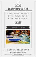 小清新文艺风生日邀请函、生日相册、生日派对通用