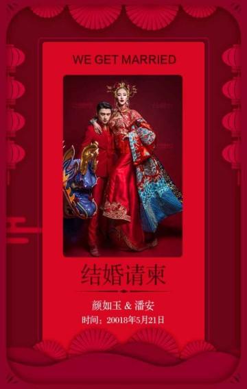 中式婚礼 结婚请柬  结婚邀请函   婚礼 邀请函 红色 复古 高端  婚宴