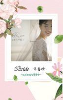 韩式清新甜美花朵绿叶婚礼邀请函 婚礼请柬 婚礼请帖H5