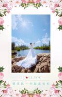 浪漫唯美时尚大气高端白色蓝色简约婚礼喜帖请帖请柬邀请函