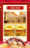 谢师宴酒店宴席预订谢师宴酒店活动宣传酒楼宴会酒席促销宣传模板