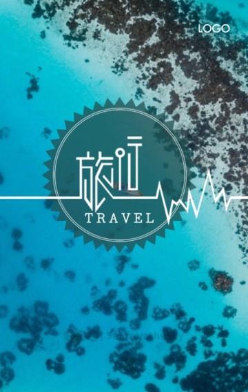 深海幽蓝海底世界主题旅游纪念相册