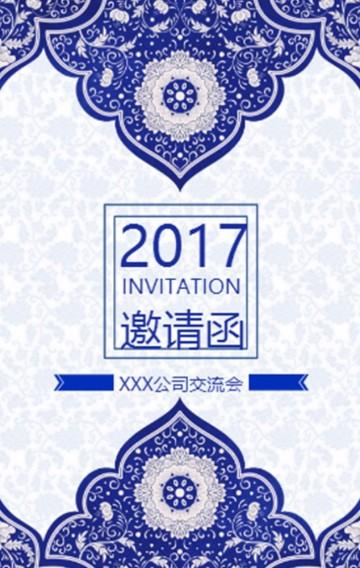 蓝色高端邀请函/清新邀请函/年会邀请函/时尚邀请函