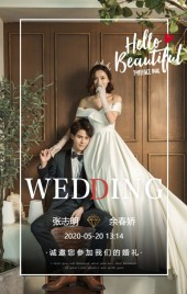 高端文艺杂志风婚礼轻奢婚礼邀请函唯美结婚请柬结婚请帖