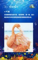 《海洋之声》创意产品活动宣传模板