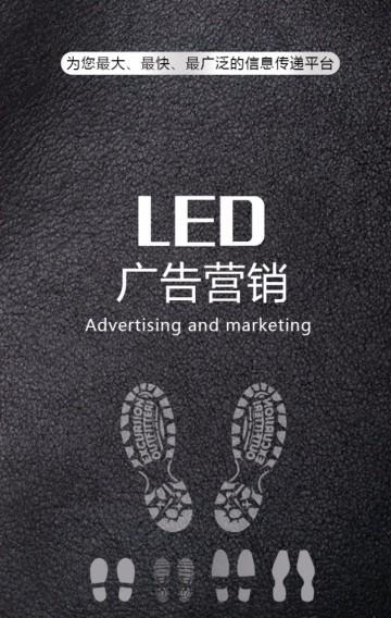 广告营销企业介绍