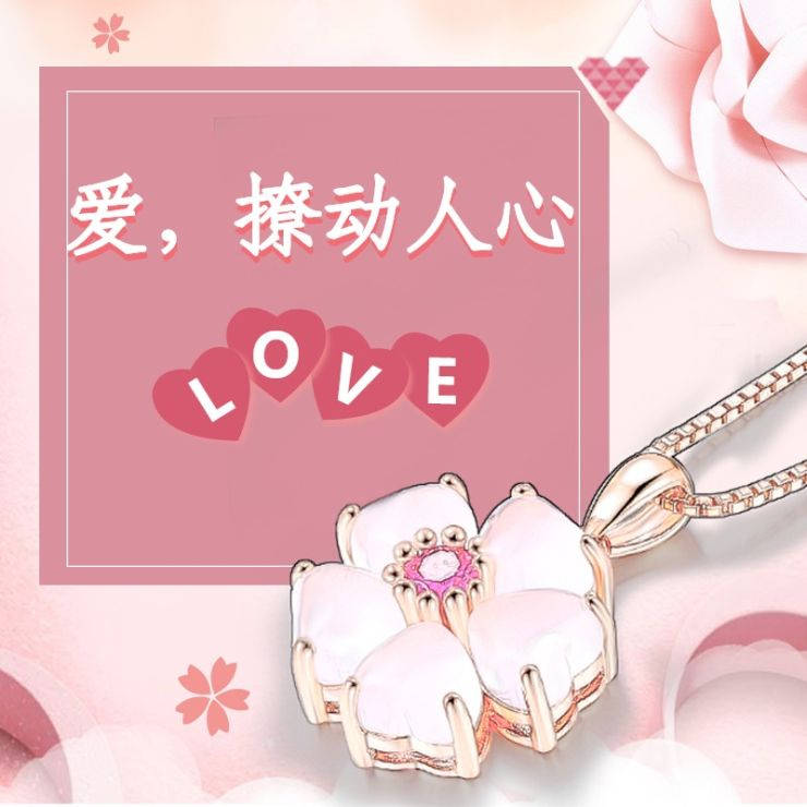 唯美浪漫消费制造奢侈品珠宝首饰项链促销电商主图