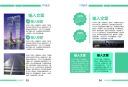 扁平简约设计风格蓝色办公印刷企业公司宣传使用的办公印刷画册模版