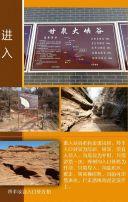 中国•陕西甘泉大峡谷