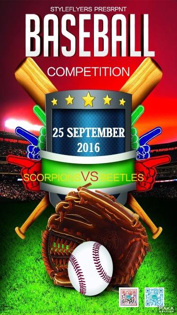 棒球赛事宣传海报
