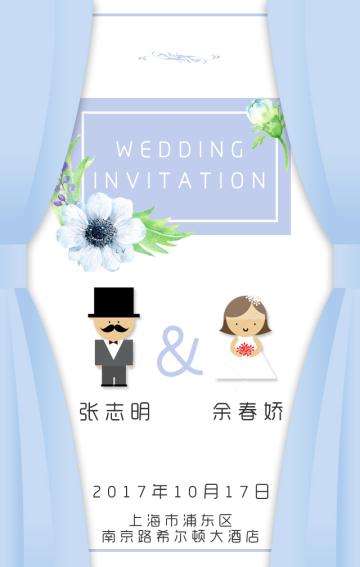 高端浪漫蓝色小清新婚礼邀请函