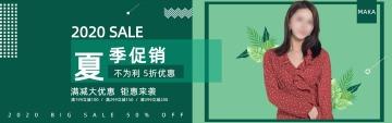 时尚炫酷夏季促销服装女装植物电商banner海报