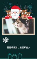 圣诞回忆录/相册/贺卡