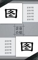 开业丨邀请函丨新店丨开业庆典