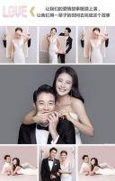 韩系清新简约婚礼邀请函婚礼请柬