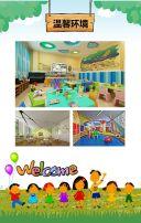 幼儿园招生 开学招生 幼儿园新学期招生 暑假兴趣班招生 暑假培训班招生 开园招生
