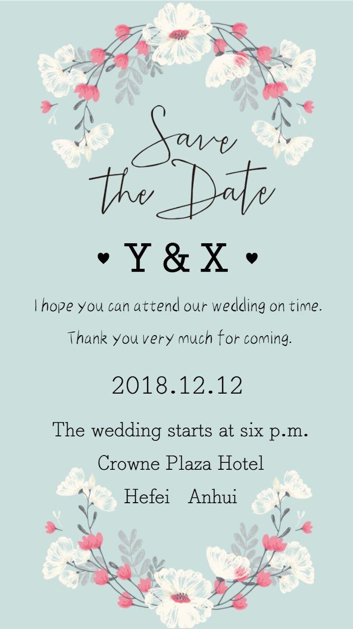 婚礼邀请函,婚礼请柬,结婚请柬单页,婚礼邀请函封面,清新自然。