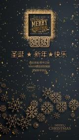 圣诞/新年2018-2019跨年贺卡,祝福卡,黑/玫瑰金色系,