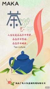 在品茶中成长。
