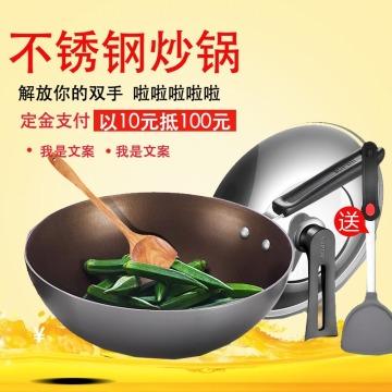 简约时尚清新炒锅厨具电商主图