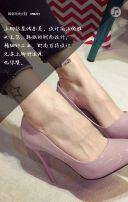 淘宝店微商高大上线上宣传