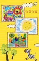 暑假绘画班招生模板