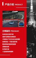 高端商务风格企业宣传品牌推广招商加盟合作共赢公司宣传画册H5