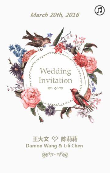 白色清新婚礼请柬翻页H5