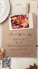 ⑲咖啡早安/日签/励志语录/心语心情小清新文艺正能量海报-浅浅设计