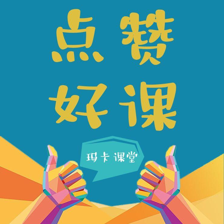 【促销次图】微信公众号封面小图卡通扁平通用课程-浅浅