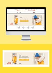 电商淘宝大牌服装活动折扣促销banner