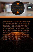 黑色商务企业宣传册翻页H5