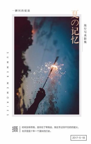 小清新/日系/无印良品/心情日记/旅行日记