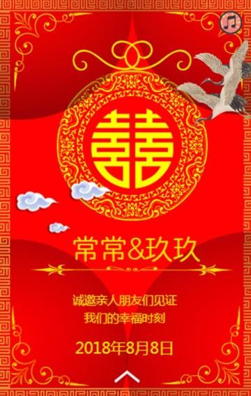 大红中式婚礼邀请函请柬结婚中国风邀请卡