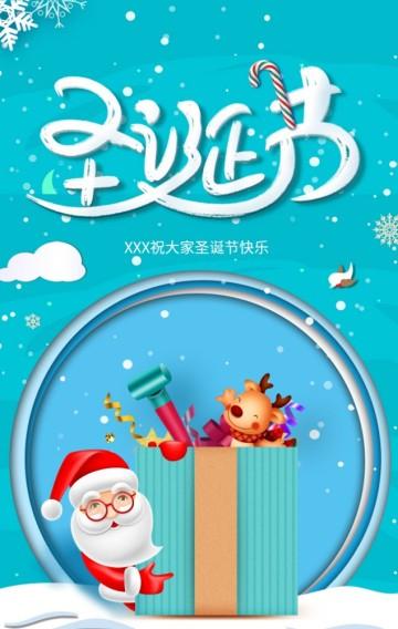 圣诞节祝福圣诞节贺卡个人 企业通用