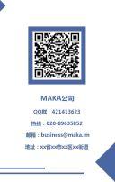 蓝色简约商务高端企业宣传手册企业简介