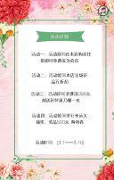 三八节女生节促销活动春夏装新品模板