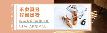 时尚风电商店铺女鞋新品促销宣传