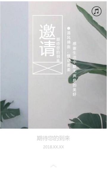 日系清新文艺简约校园招聘宣传户外活动邀请函