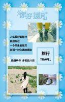 你好八月8月小清新淡蓝色旅游音乐相册H5