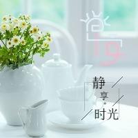 网络励志早安清新淡雅静享时光早安宣传文章封面次图