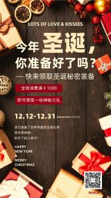 圣诞节2020年咖啡色时尚现代大气宣传活动海报