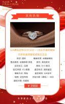 爱在感恩节冬季新品上市促销宣传