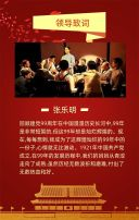 七一建党节党建活动策划党建活动宣传邀请H5