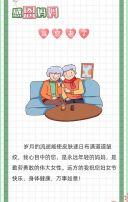 卡通简约三八妇女节感恩母亲/母亲节快乐祝福贺卡