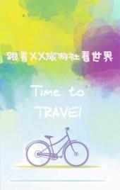旅游季旅行社广告宣传