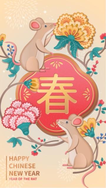 2020庚子鼠年杏黄色古典绣花祝福贺卡