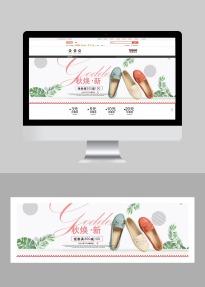 秋季新品时尚满减女鞋电商banner
